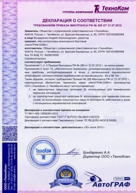 Прочие сертификаты
